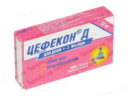 Цефекон Д суппозитории по 50 мг №10 (5х2)