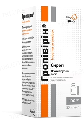 Гропивирин сироп по 50 мг/мл по 100 мл во флак. с шпр.-дозат.