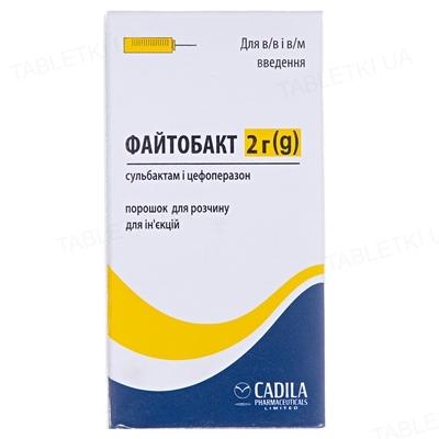 Файтобакт 2 г порошок для р-ра д/ин. по 1000 мг/1000 мг №1 во флак.