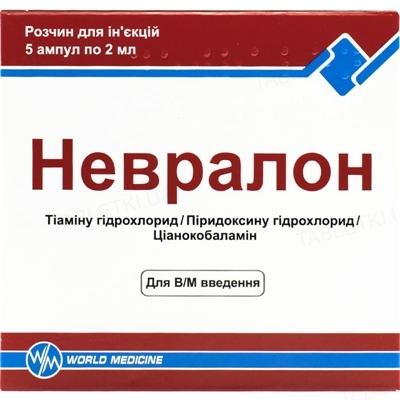 Невралон розчин д/ін. по 2 мл №5 в амп.