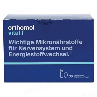 Ортомол Vital F капсулы + питьевые флаконы, курс 30 дней