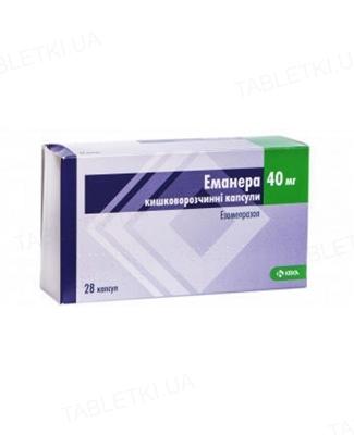 Эманера капсулы киш./раств. по 40 мг №28 (7х4)