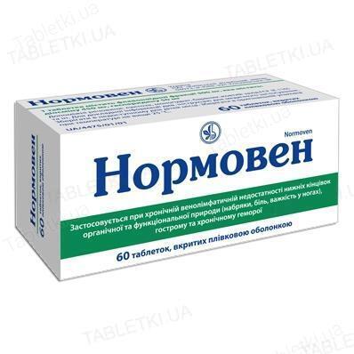 Нормовен таблетки, п/плен. обол. №60 (10х6)