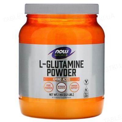 Амінокислота NOW L-Glutamine, 1000 г