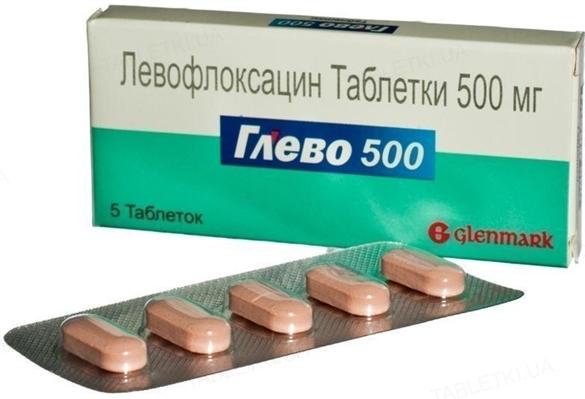Глево таблетки, п/о по 500 мг №5