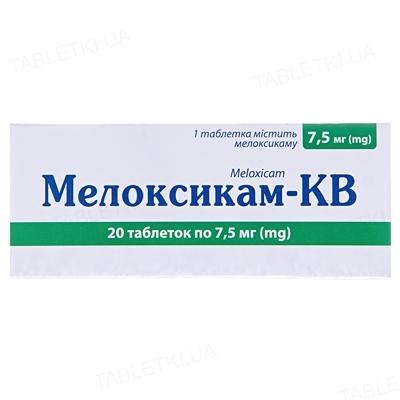 Мелоксикам-КВ таблетки по 7.5 мг №20 (10х2)