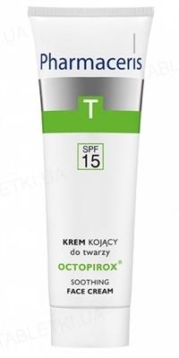 Крем Pharmaceris T Octopirox успокаивающий для кожи с себореей, покрасневшей, склонной к шелушению, SPF 15, 30мл