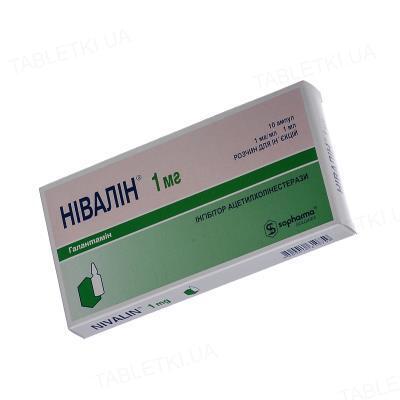 Нівалін розчин д/ін. 1 мг/мл по 1 мл №10 в амп.