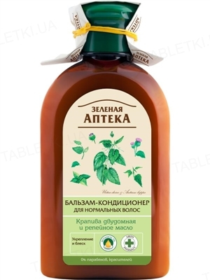 Шампунь Зеленая Аптека Крапива двудомная и репейное масло для нормальных волос, 350 мл