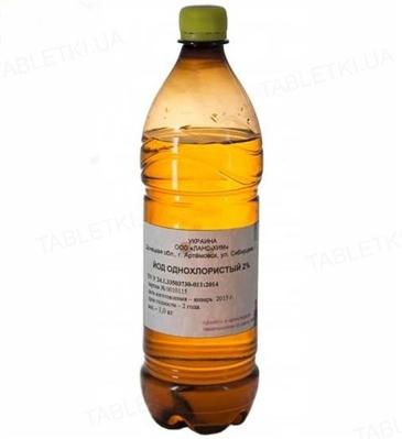 Йод однохлористий 2% (ДЛЯ ТВАРИН), 1 кг