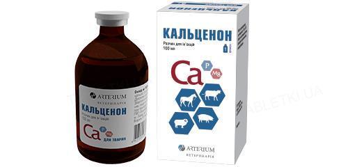 Кальценон (ДЛЯ ЖИВОТНЫХ) раствор для инъекций, 100 мл