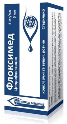 Флоксимед капли глаз./уш., р-р 3 мг/мл по 5 мл во флак.-кап.