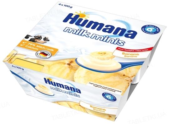 Продукт кисломолочный Humana с бананом для детей с 6 месяцев, 4 х 100 г
