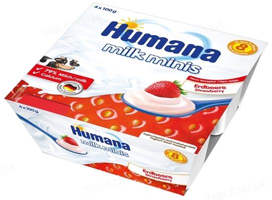 Продукт кисломолочний Humana з полуницею для дітей з 8 місяців, 4 х 100 г