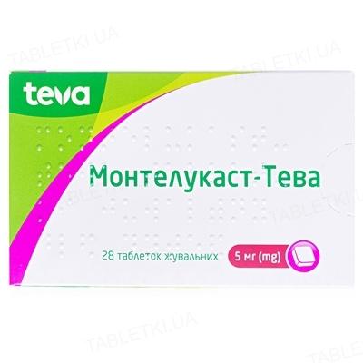 Монтелукаст-Тева таблетки жув. по 5 мг №28 (7х4)