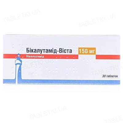 Бікалутамід-Віста таблетки, в/плів. обол. по 150 мг №30 (10х3)