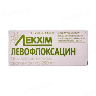Левофлоксацин таблетки, п/о по 250 мг №10