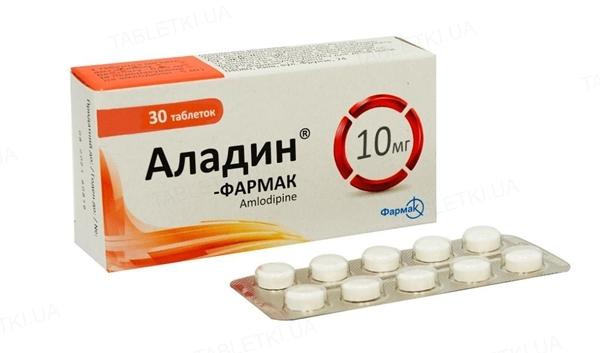 Аладин таблетки по 10 мг №30 (10х3)