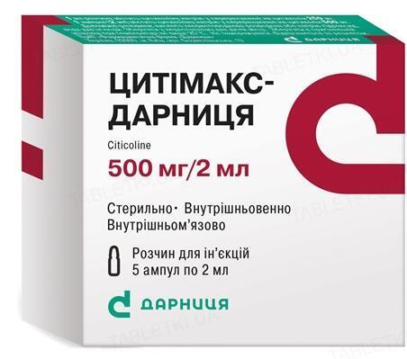 Цитимакс-Дарница раствор д/ин. 250 мг/мл по 2 мл №5 в амп.