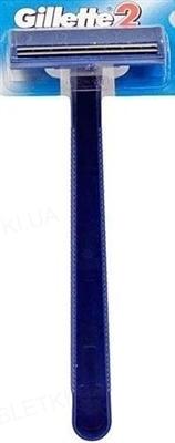 Бритва Gillette 2 одноразовая мужская, 1 штука