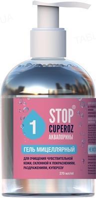 Гель Stop Cuperoz Мицеллярный для умывания, 270 мл