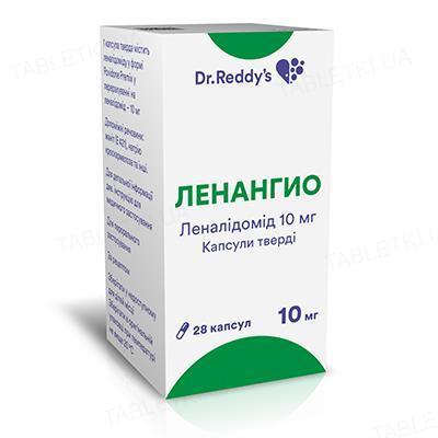 Ленангио капсулы тв. по 10 мг №28 в конт.