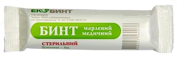 Бинт марлевый стерильный Dr.White Экобинт медицинский 5 м х 10 см