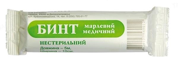 Бинт марлевый нестерильный Dr.White Экобинт медицинский 5 м х 10 см