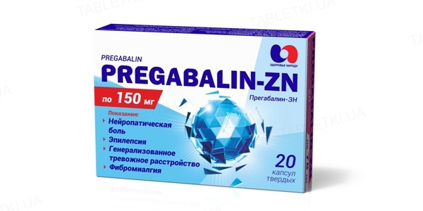 Прегабалин-ЗН капсулы тв. по 150 мг №20 (10х2)