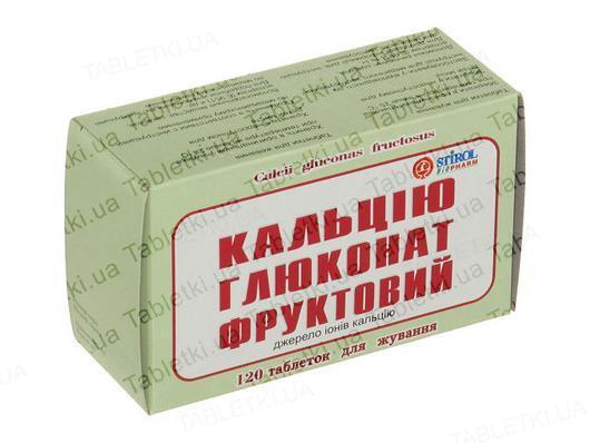 Кальция глюконат фруктовый таблетки д/жев. по 500 мг №120 (12х10)