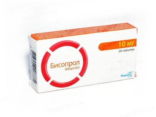 Бисопрол таблетки по 10 мг №20 (10х2)