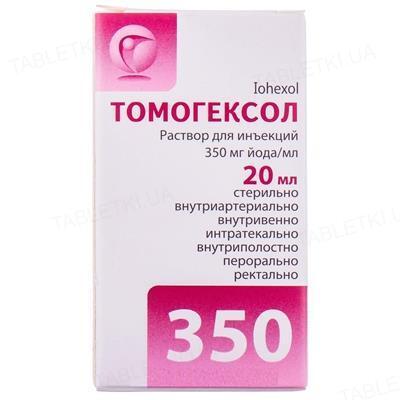 Томогексол раствор д/ин. 350 мг йода/мл по 20 мл №1 во флак.