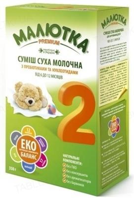 Сухая молочная смесь Малютка Premium 2 для детей с 6 месяцев, 350 г