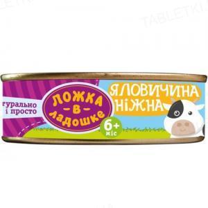 Мясное пюре Ложка в ладошке Говядина нежная, 100 г