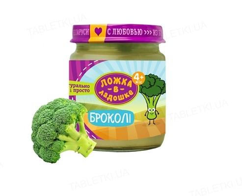 Овощное пюре Ложка в ладошке из брокколи, 100 г