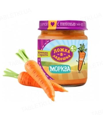Овощное пюре Ложка в ладошке из моркови, 100 г