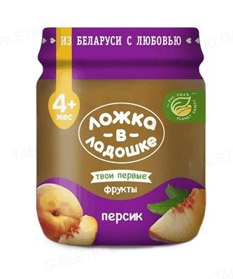 Фруктовое пюре Ложка в ладошке из персиков, 100 г