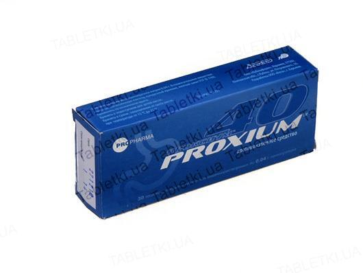Проксиум таблетки, п/о, киш./раств. по 40 мг №30 (10х3)