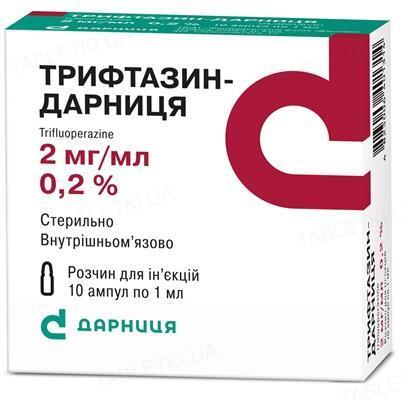Трифтазин-Дарница раствор д/ин. 2 мг/мл по 1 мл №10 (5х2) в амп.