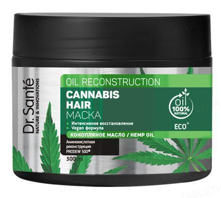 Маска Dr.Sante Cannabis Hair, 300 мл