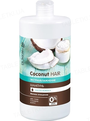 Шампунь Dr.Sante Coconut Hair, 1000 мл