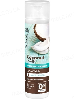 Шампунь Dr.Sante Coconut Hair, 250 мл