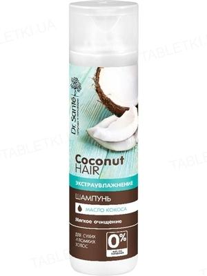 Шампунь Dr.Sante Coconut Hair, 250 мл