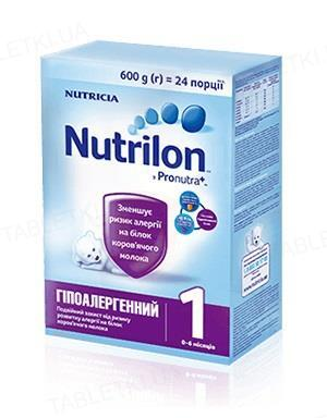 Сухая молочная смесь Nutrilon Гипоаллергенный 1 для питания детей от 0 до 6 месяцев, 600 г
