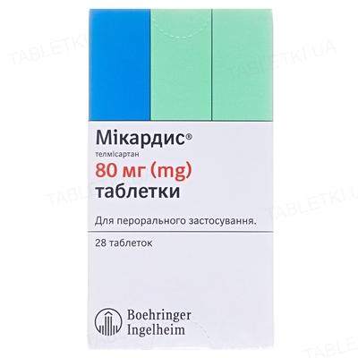 Микардис таблетки по 80 мг №28 (7х4)