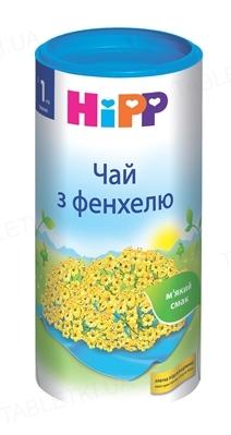 Сухий швидкорозчинний напій HiPP «Чай з фенхелю», 200 г
