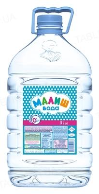 Вода питьевая детская Малыш в пластиковой бутылке без дозатора, 5 л