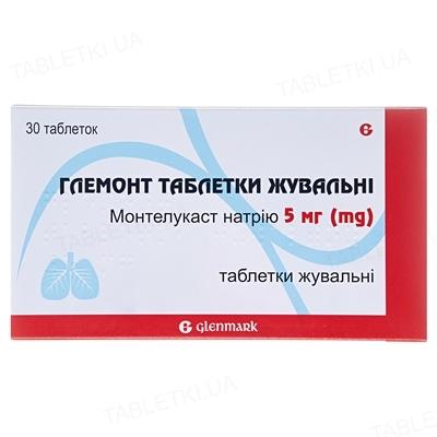 Глемонт таблетки жувальні таблетки жув. по 5 мг №30 (10х3)