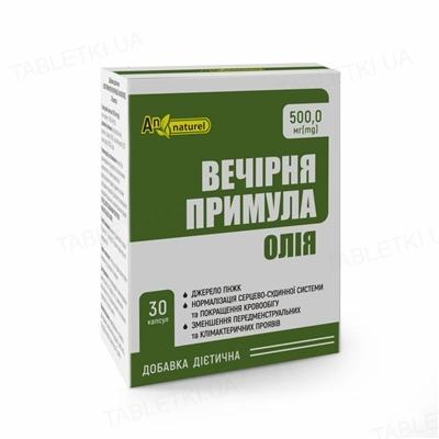 Масло примулы вечерней капсулы по 500 мг №30 в блис.