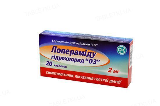 "Лоперамида гидрохлорид ""Оз"" таблетки по 2 мг №20 (10х2)"